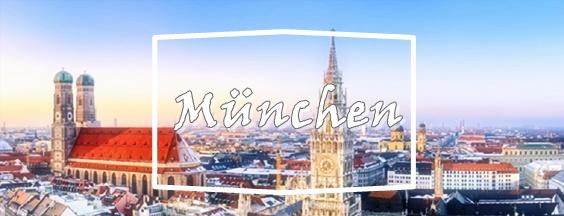 München IFAT