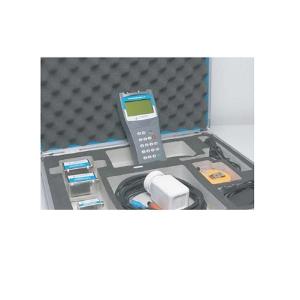 Hordozható, mobil áramlásmérő